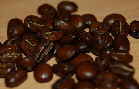Сорт кофе Молочный этюд